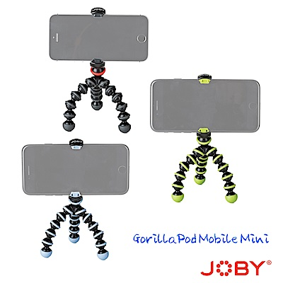 JOBY 迷你金剛爪 GorillaPod Mobile Mini -JB55-57