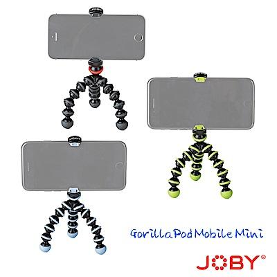 JOBY 迷你金剛爪 GorillaPod Mobile Mini -JB55-57