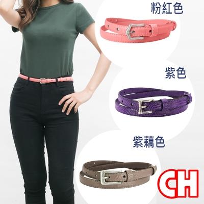 CH-BELT流行百搭顯瘦超細版女生皮帶腰帶(多色)