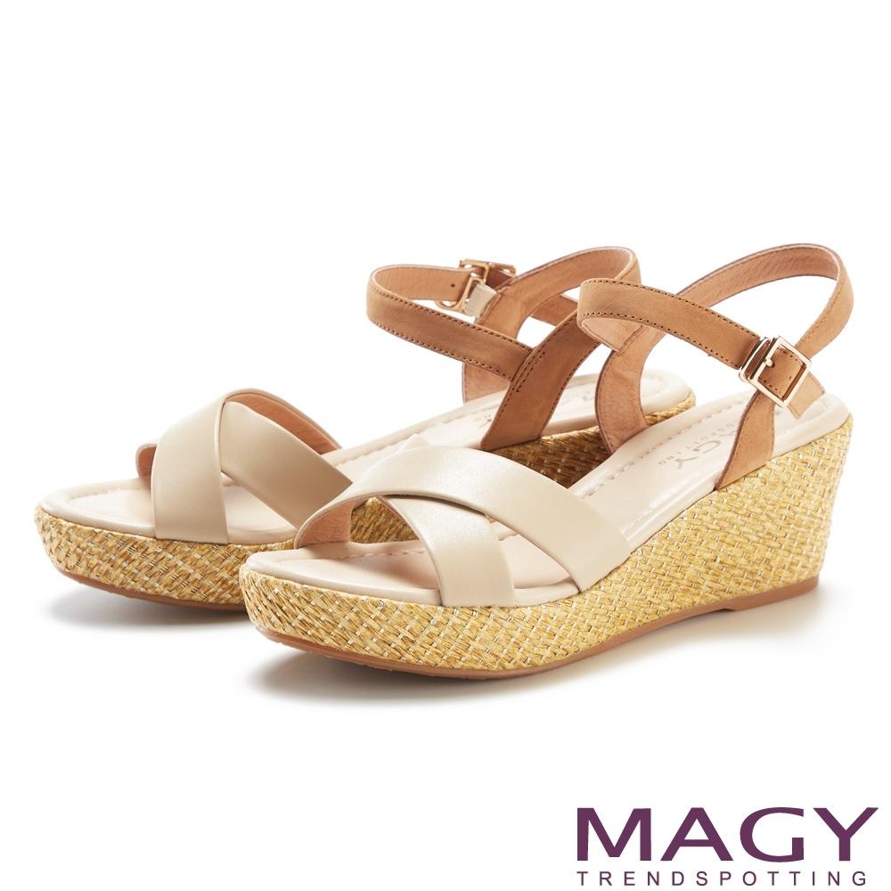 MAGY 真皮交叉雙色編織楔型高跟 女 涼鞋 米色