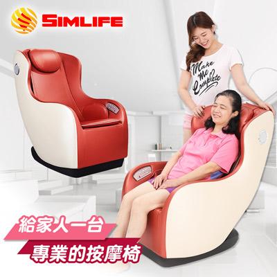 SimLife-絕世經典名模臀感沙發按摩椅-嬌豔紅