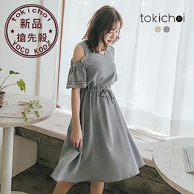 東京著衣-溫柔V領露肩腰抽繩民族風織帶洋裝-S.M.L(共兩色)