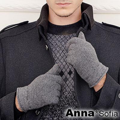 AnnaSofia 簡約內短絨男用 男款加厚混羊毛手套(灰系)