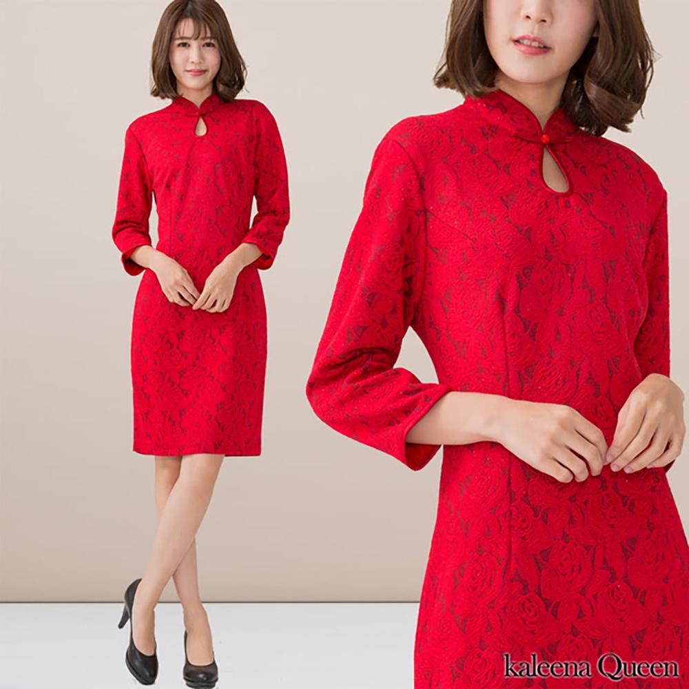 Kaleena Queen 愛在花語細緻修身旗袍-紅