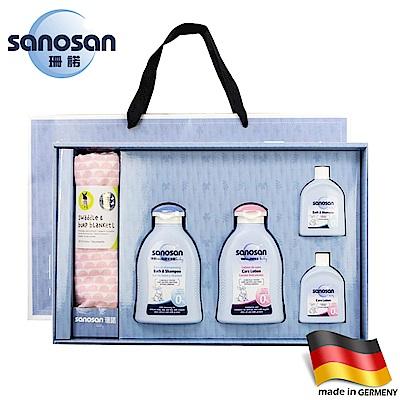 德國sanosan-珊諾baby喜迎新生呵護包巾禮盒