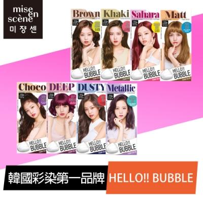 miseenscene魅尚萱 HELLO BUBBLE泡沫染髮劑 95g