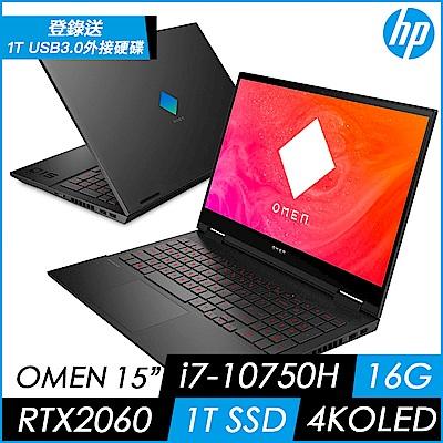 HP 潮競 OMEN 15-ek0036TX 15吋電競筆電(i7-10750H/16G/1TB SSD/RTX 2060-6G/Win10)