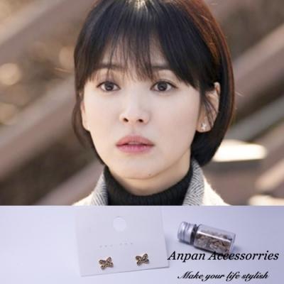 【3件51折】ANPAN愛扮宋慧喬新韓劇男朋友同款CHIC簡約十字耳釘式耳環