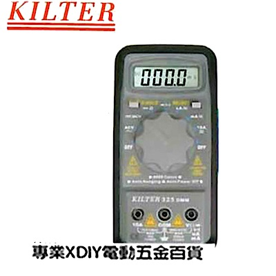 台灣製造 KILTER 三用電錶 自動型 KT325 電表 鉤錶 電錶