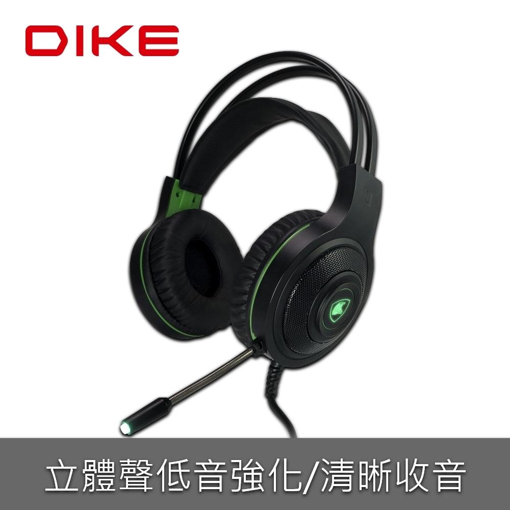 DIKE DGE200 Goshawk立體音效頭戴式專業電競耳麥 DGE200BK