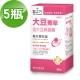 台塑生醫-大豆菁萃複方膜衣錠(60錠) 5瓶/組 product thumbnail 1