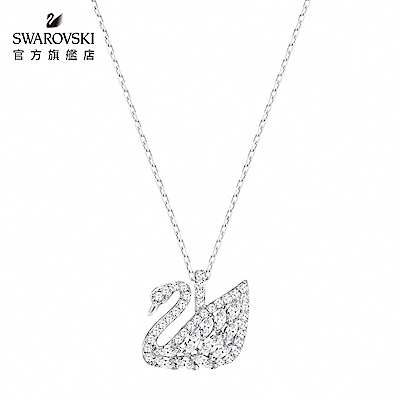 SWAROVSKI 施華洛世奇 Swan Lake 經典天鵝水晶鏈墜