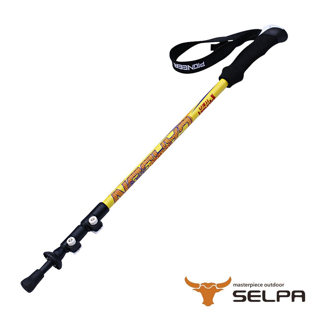 韓國SELPA 開拓者特殊鎖點三節式超輕碳纖維握把式登山杖 黃色