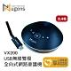 Nugens VX200 USB 無線雙模全向式網路會議機 product thumbnail 2