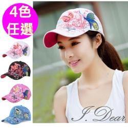 I.Dear-韓系蝴蝶塗鴉風時尚運動棒球帽(4色)