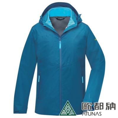 【ATUNAS 歐都納】男款防水外衫+保暖刷毛內衫二件式外套A1GA1912M藍綠