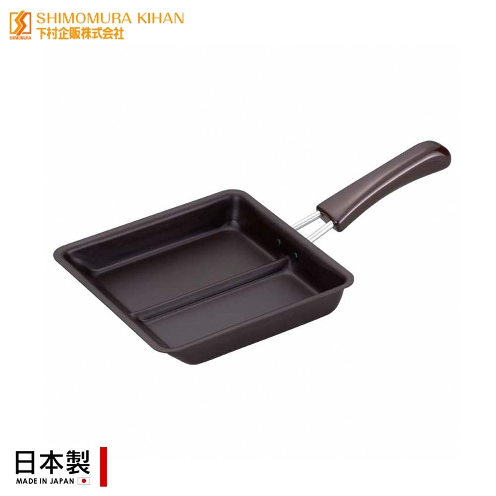 日本下村工業 日本製分隔式平底鍋