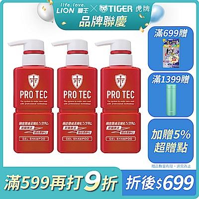 日本獅王 頭皮養護控油洗髮精