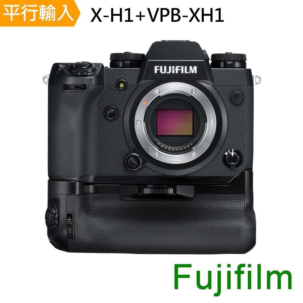 FUJIFILM X-H1+VPB-XH1 Kit組合*(中文平輸)