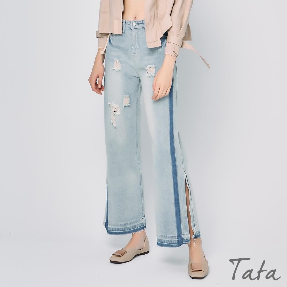 開岔抽鬚中腰牛仔長褲 TATA-(S~L) (藍色)