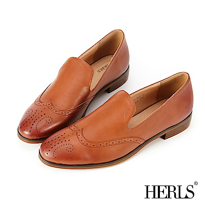 HERLS 內真皮 率性雕花樂福低跟鞋-棕色