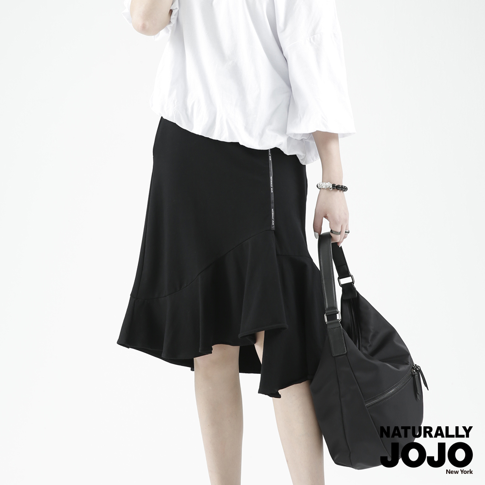 【NATURALLY JOJO】交錯設計魚尾裙 (黑)