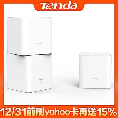 Tenda nova MW3 Mesh 家用全屋覆蓋 分享器(水立方)