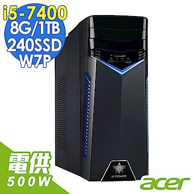 Acer A Power T100 i5-7400/8G/1TB 240SSD/500W