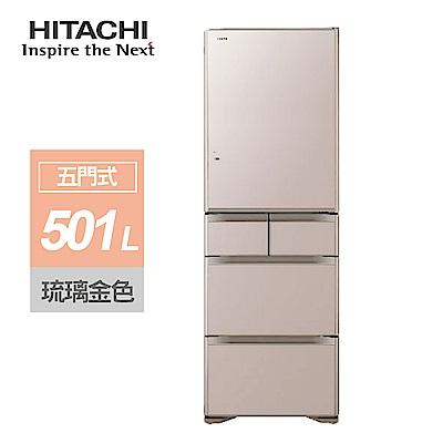 HITACHI日立 501L 1級變頻5門電冰箱 RG500GJ-XN 業界超窄62公分