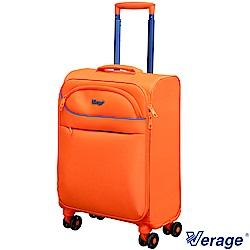 Verage 維麗杰 19吋輕量旅者系列登機箱 (橘)