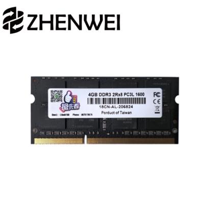 震威 ZHENWEI DDR3L 1600 4GB 品牌筆電用記憶體