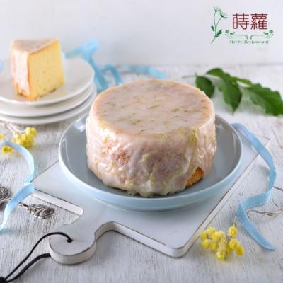 蒔蘿香草 檸檬磅蛋糕 6吋 (450g±4.5%)