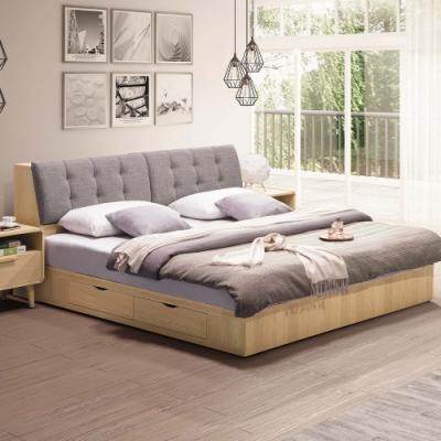 H&D 艾維6尺四抽床底