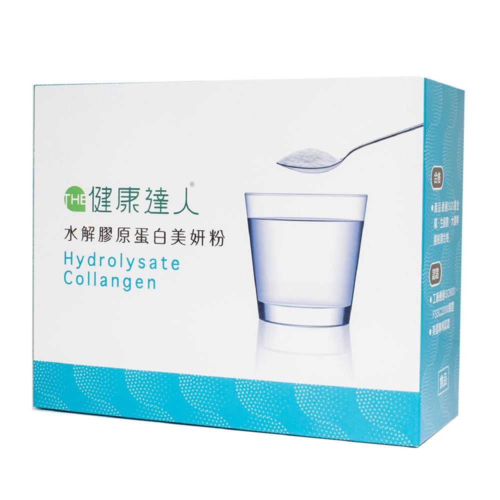 THE健康達人 水解膠原蛋白美顏粉 買一送一 (30包/盒)