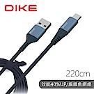 DIKE 超超強韌耐磨快充線Micro USB DLM322