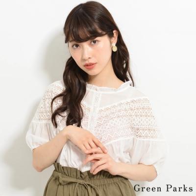 Green Parks 浪漫蕾絲花邊拼接造型上衣