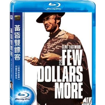 黃昏雙鏢客 For a Few Dollars More   藍光 BD