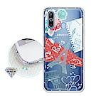 Samsung Galaxy A8s 浪漫彩繪 水鑽空壓氣墊手機殼(巴黎鐵塔)