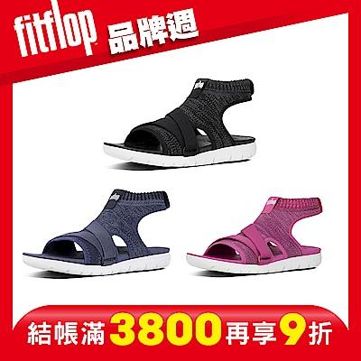 [品牌週限定] FitFlop UBERKNIT BACK-STRAP SANDALS 透氣柔軟單層尼龍混紡針織涼鞋(共三色)