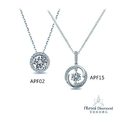 Alesai 艾尼希亞鑽石 1克拉 D/VS2 鑽石項鍊 (2選1)