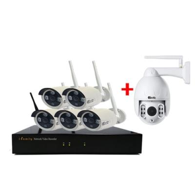 免施工/免設定1080P八路式5加1鏡頭無線監視錄影套裝組