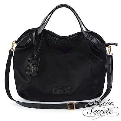 La Poche Secrete手提包 輕盈時尚牛皮X尼龍吊牌側背包-百搭黑