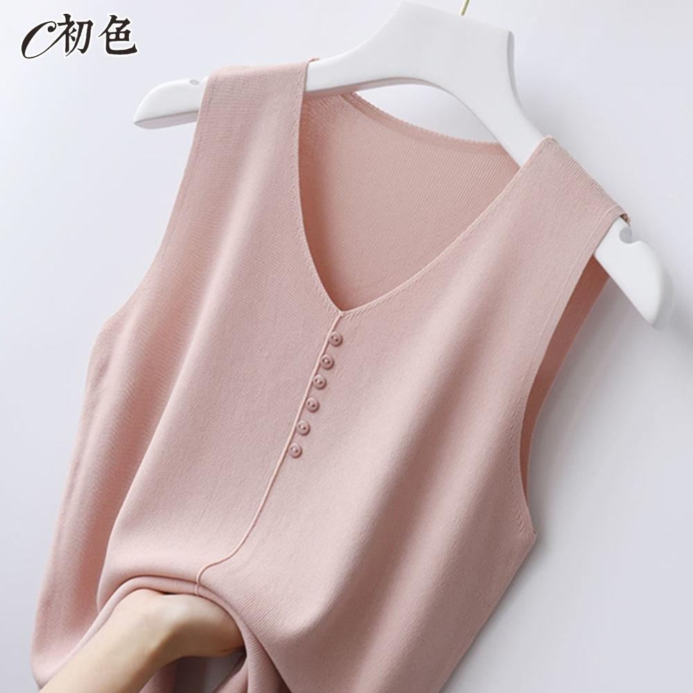 初色  涼感V領針織背心-共5色-(F可選)