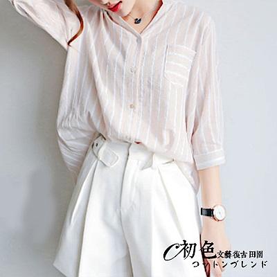 簡約條紋V領襯衫-共4色(M-2XL可選)     初色
