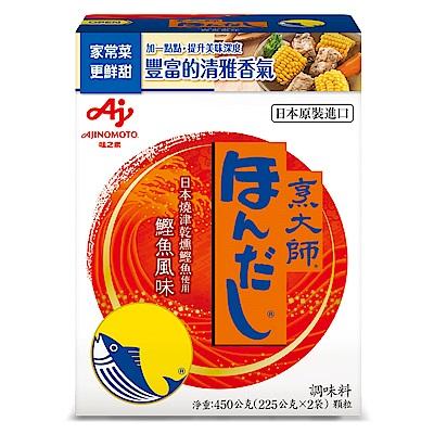 烹大師鰹魚調味料450g