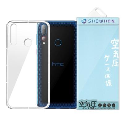 【SHOWHAN】HTC Desire 19 Plus 氣墊防摔抗震空壓殼