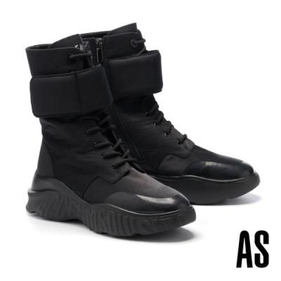 休閒鞋 AS 街頭潮流防水布 LOGO 厚底高筒休閒鞋-黑