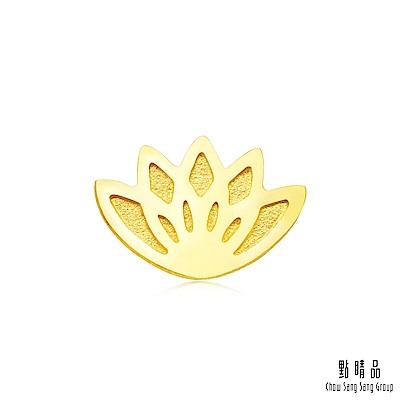 點睛品 吉祥系列 含苞荷花 黃金耳環(單只)