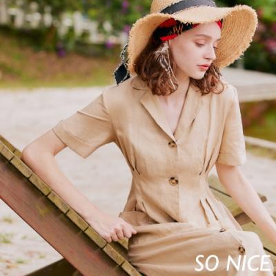 SO NICE簡約排釦亞麻長洋裝