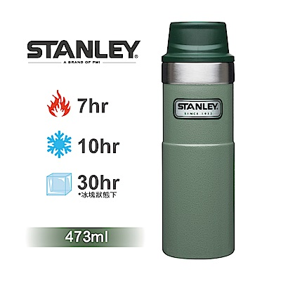 美國Stanley 時尚2.0單手保溫咖啡杯473ml-錘紋綠